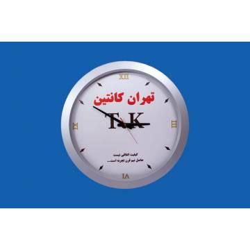 ساعت دیواری 512