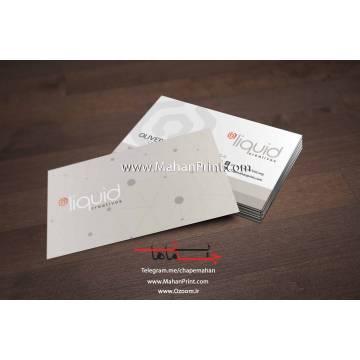 طرح لایه باز کارت ویزیت شخصی و شرکتی