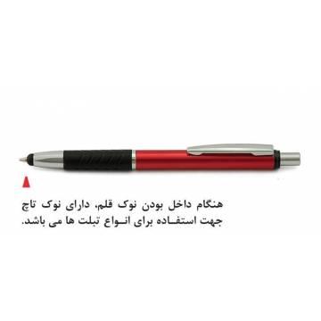 خودکار فلزی تبلیغاتی 111
