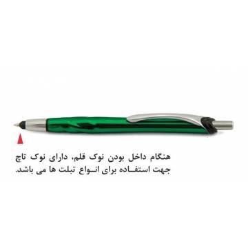 خودکار فلزی تبلیغاتی 112