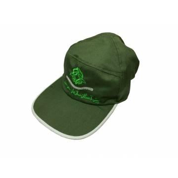 کلاه تبلیغاتی پارچه ای