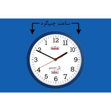 ساعت دیواری دیاکو 1